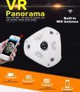 DG2u – VR IP Camera (Remote)
