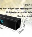 DG2U – 1080P Rectagular Spy Clock (Dimension)