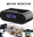 DG2u – Z10 Spy Clock Camera (Motion Detect)
