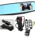 DG2U – Mirror-DVR Vehicle Blackbox DVR (content)