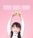 DG2u – Digital Camera For Children Pink (Hd 2)