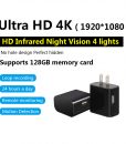 DG2u – Z19 H264 1080P HD WIFI Night vision charger adapter plug cam (HD 4K)